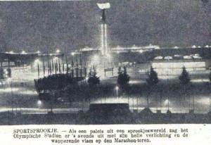 vuur-ic-25-8-1928